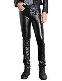 DIY Halloween Costume Idea - Leather Pants M