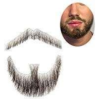 Amazon - DIY Halloween Costume Idea - Fake Beards »