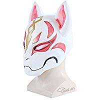 Amazon - DIY Halloween Costume Ideas - Drift Masks